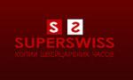 �������� ������� �� ������� ����� SuperSwiss